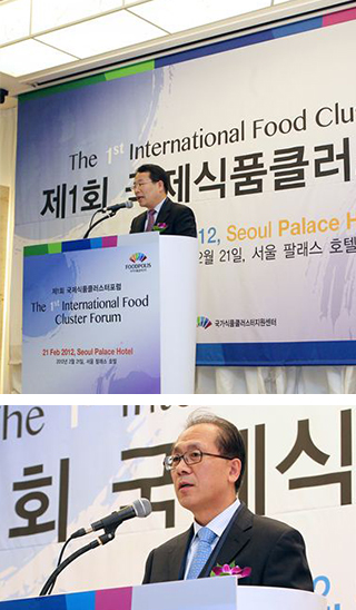 The 1st International Food Cluster Forum image2