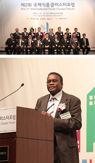 The 2nd International Food Cluster Forum image1