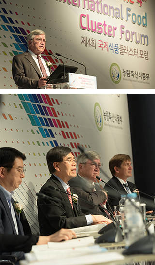 The 4th International Food Cluster Forum image1