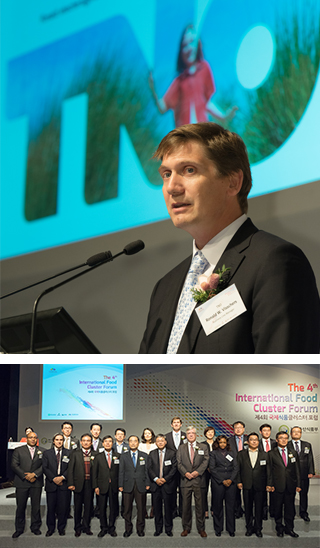 The 4th International Food Cluster Forum image2