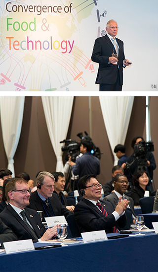 The 5th International Food Cluster Forum image1
