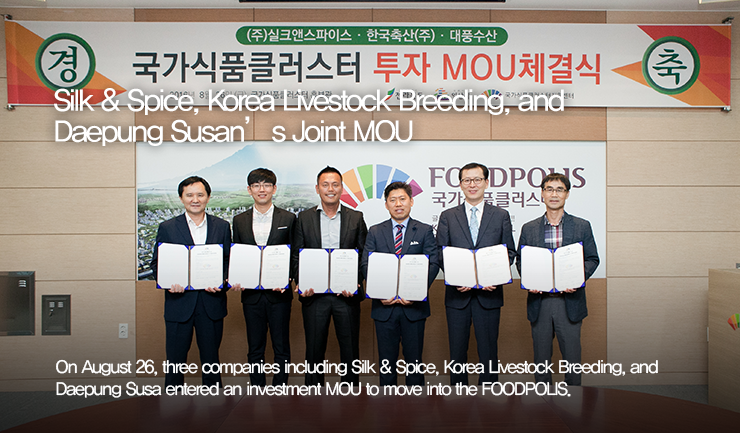Silk & Spice, Korea Livestock Breeding, and Daepung Susan's Joint MOU / On August 26, three companies including Silk & Spice, Korea Livestock Breeding, and Daepung Susa entered an investment MOU to move into the FOODPOLIS.