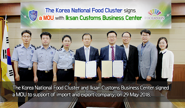 The Korea National Food Cluster signs a MOU with Koryo Catering Food Service Inc.