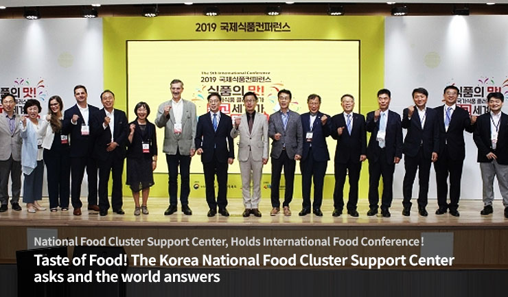 National Food Cluster Support Center, Holds International Food Conference!